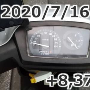 「散々な一日…」+8,373円(2020/07/16 UberEats配達日報)