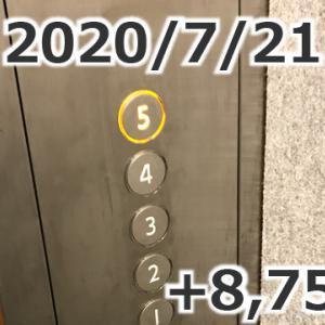 「お客さん、延長しますか?」+8,756円(2020/07/21 UberEats配達日報)