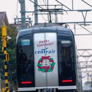 名鉄ミュースカイ クリスマスラッピング2005年