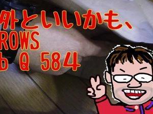 意外といいかも、富士通 ARROWS tab q584 を結局、買っちゃいました。