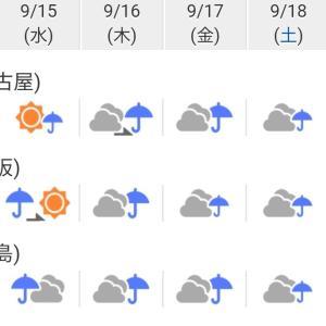 今朝は雨模様です。し...
