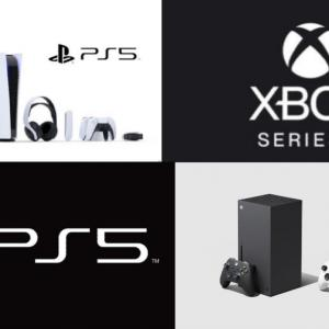 「PS5」と「Xbox series X」の価格発表