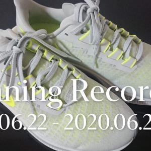 ランニング記録 2020/06/22〜2020/06/28
