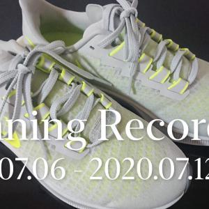 ランニング記録 2020/07/06〜2020/07/12
