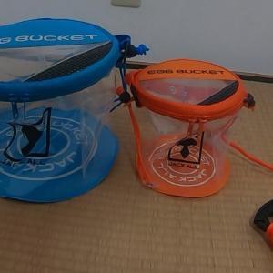 ジャッカル エッグバケットとエッグバケットミニ
