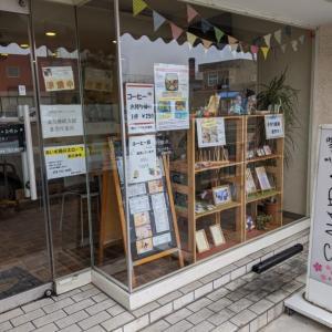 喫茶SAKURAへ行ってきました
