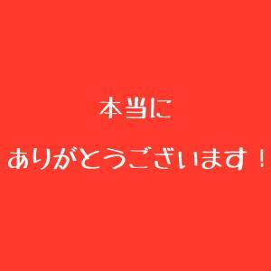 5月25日(月)〜5月31日(日)ブログまとめ