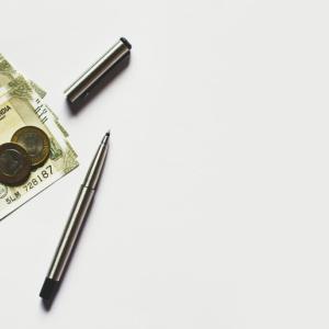 共働き夫婦の資産運用のための生活予算の決め方【過去の実績を参照】