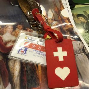 緊急カードとインフルエンザ予防接種