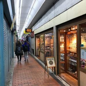 神戸散策①元町で64に呼ばれる
