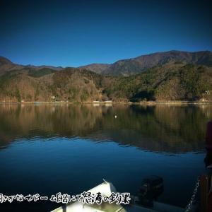 河口湖さかなやドーム船にて怒涛の釣果