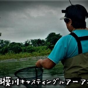 相模川キャスティングルアー鮎Vol.8