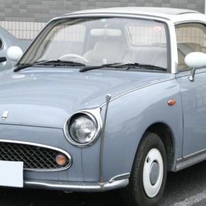 【車】【フィガロのある生活】① 嫁入りの準備