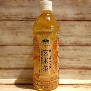 【トップバリュ】イオン┃グリーンアイ「オーガニック 玄米茶」は、どんな味?「オーガニック 玉露入り緑茶」と比べてどう?国産、有機茶葉使用┃実際に飲んでみた感想【有機】