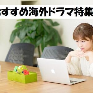 海外ドラマ ワンス・アポン・ア・タイム(シーズン2)を見終えての感想
