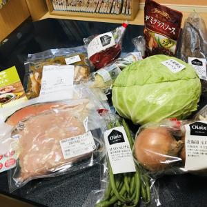【野菜たっぷりで満足!】「ちゃんとオイシックス3days」調理時間・味レビュー