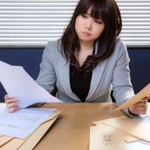30代の転職の準備と準備期間は?退社する前にやっておくこと。