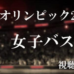 女子バスケの日程や組み合わせと放送予定【東京オリンピック2020】家で見れる試合は?
