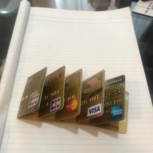 クレジットカードなんか不要