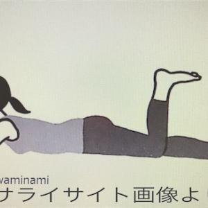【おしりがしびれ痛い座骨神経痛】アラフォーになり出てきたつらい痛み・・・対処方はある?効く簡単な体操を発見!