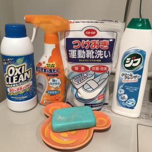 子供の上履き・布製運動靴の洗い方〜ラクにキレイに汚れを落とせておすすめな方法