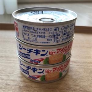 「ツナ缶」栄養豊富で保存食におすすめ。基本知識と使えるメニューあれこれをご紹介