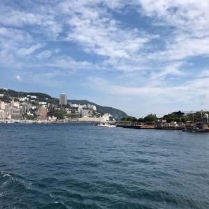 熱海から船で30分の島「初島」へ初上陸!!