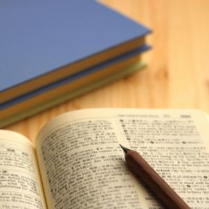 NHK語学番組2020年度 放送はいつから?4月からのスケジュールを公開!