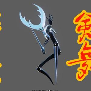 剣での舞、よくわからないフリーリグで剣舞モーションつけてみた!「カマキリみたいなやつの剣アニメーション編」