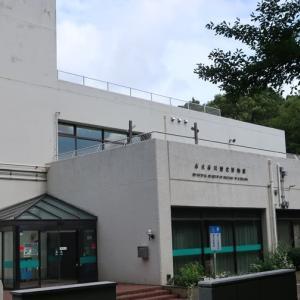 Ichikawa City Museum  市立市川歴史博物館