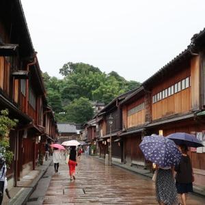 Kaikaro teahouse  懐華楼