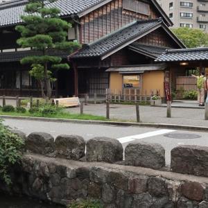 Kanazawa Shinise Memorial Hall  金沢市老舗記念館