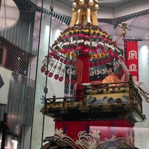 Takaoka Mikurumayama Museum 高岡御車山会館