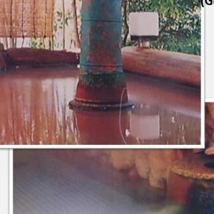Historical docs. of Arima Onsen hot spring resort (part2)、 有馬温泉史料・その2
