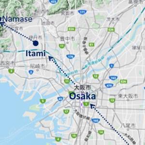 Historical docs. of Arima Onsen hot spring resort (part4/Final)、 有馬温泉史料・その4