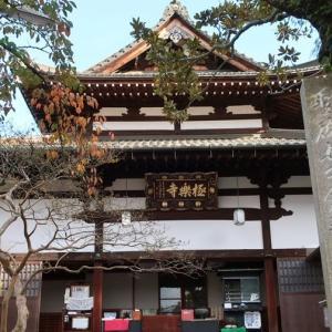 Taiko-no-yu Museum (Arima onsen museum) 太閤の湯殿館(有馬温泉史料館)