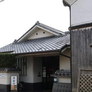 Kohama-juku museum 宝塚市立小浜宿資料館
