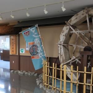 Minoh museum 箕面市立郷土資料館