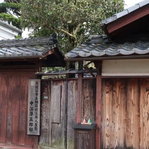 Museums in Ohmi Gokasho (2)、近江・五個荘の資料館(2)