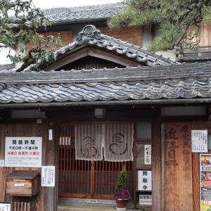 Ohmi-Hino merchant museum 近江日野商人館
