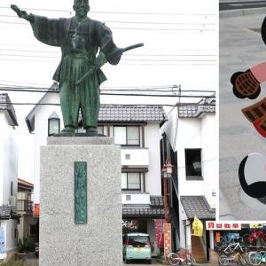 Azuchi castle museum 安土城郭資料館