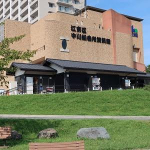 Nakagawa ship checkpoint museum、江東区中川船番所資料館