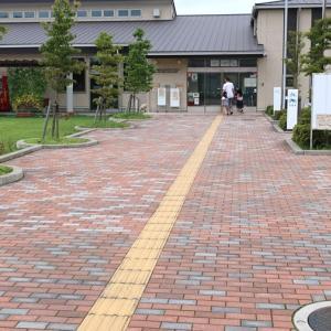 Misato museum 三郷市立郷土資料館