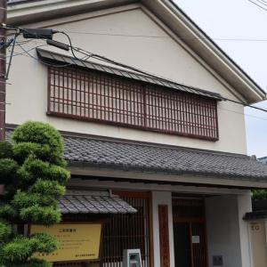 Warabi history and folklore museum、蕨市立歴史民俗資料館