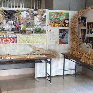 Satte museum、幸手市郷土資料館(埼玉)