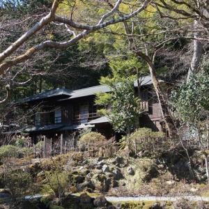 Kanaya Hotel History House、金谷ホテル歴史館