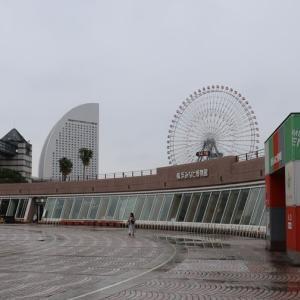 Historical Museums in Yokohama、横浜の歴史資料館