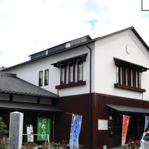 Fujisawa post town community center、ふじさわ宿交流館