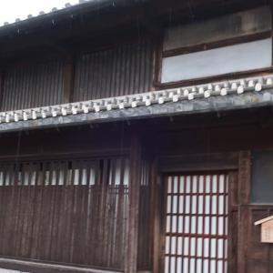 Shouno post town museum、庄野宿資料館