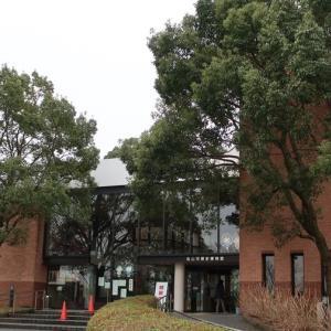 Kameyama City Historical Museum、亀山市歴史博物館